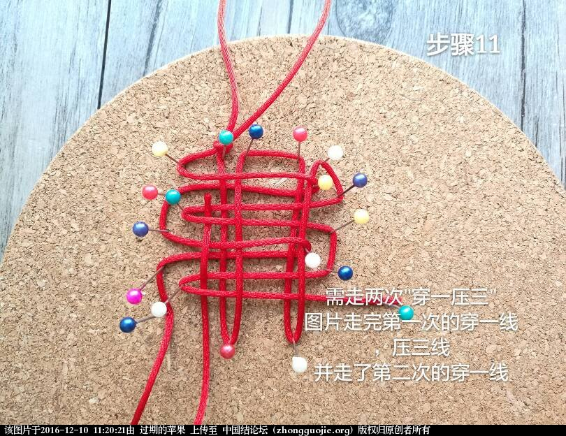 中国结论坛   基本结-新手入门必看 112021hoqdffr1epr4b2bo