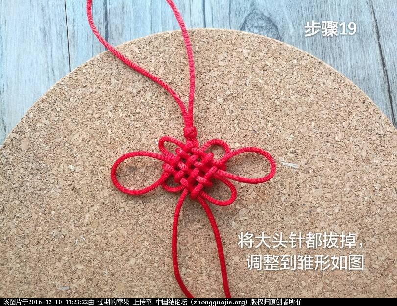 中国结论坛   基本结-新手入门必看 112322rup96fdupa9pbuff