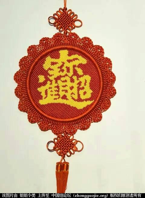 中国结论坛 十多年的作品集合  作品展示 183100guznvx7nuxizdunr