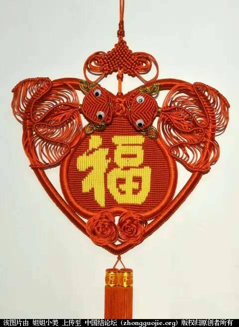 中国结论坛 十多年的作品集合  作品展示 183100ziuninijk49ngyq8
