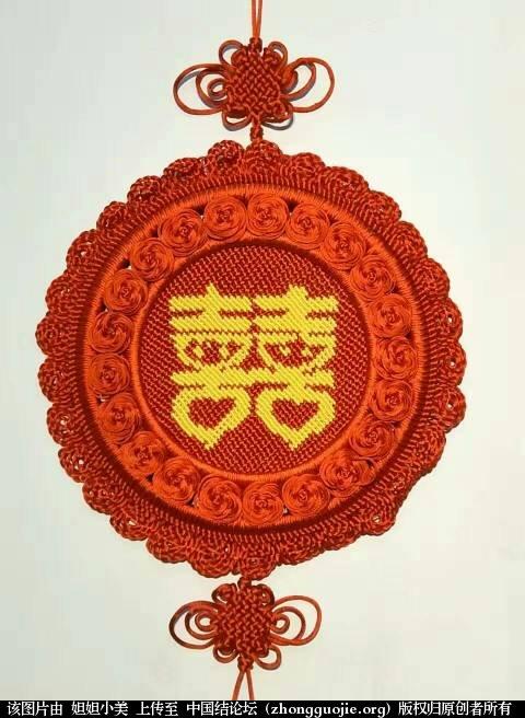 中国结论坛 十多年的作品集合  作品展示 183101z88beh7hb9mh9xvq