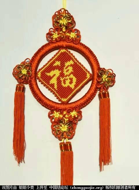 中国结论坛   作品展示 183622lpu1fzkpwrtrpfju