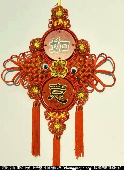 中国结论坛   作品展示 183622rlgngiu38ylrbrb3
