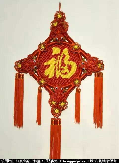 中国结论坛   作品展示 183623kf8g81xffebaf8zk