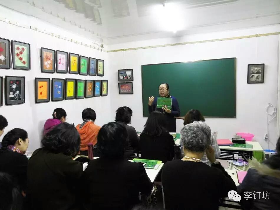中国结论坛 《中国绳结艺术》第二册第一期师资班开学记实 西城区,中国,北京,艺术,中学 中国结文化 084424kz5qkq4hmoqm3ckh