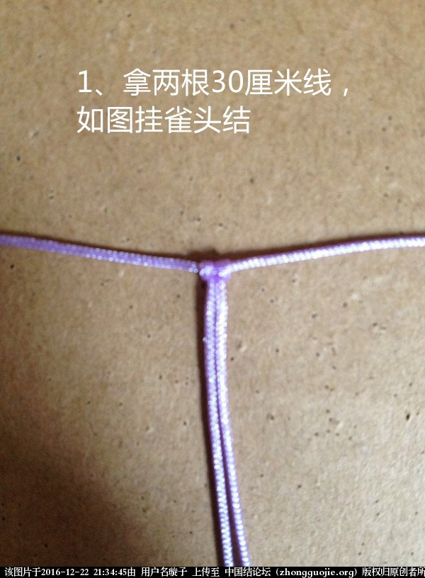 中国结论坛 心形小挂饰  图文教程区 184053jslof040k4d087q7