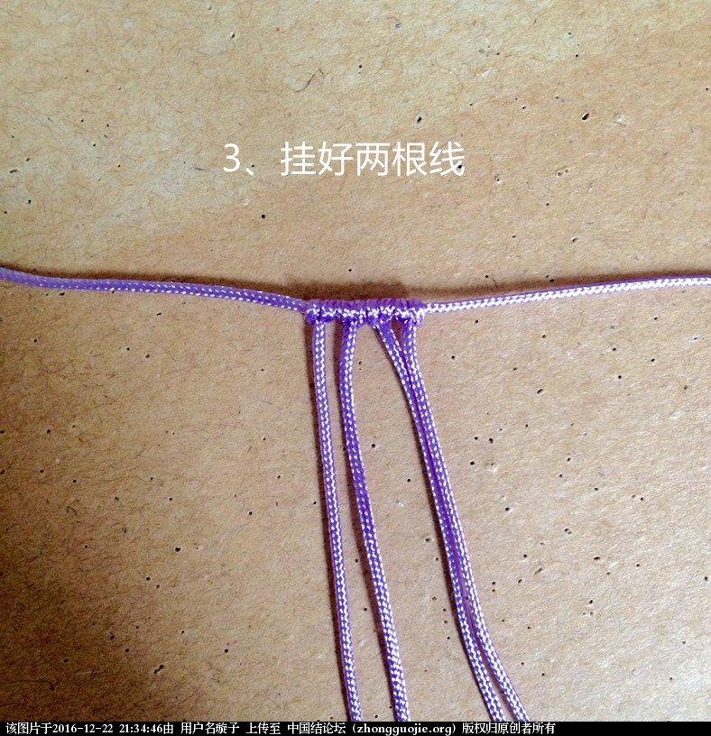 中国结论坛 心形小挂饰  图文教程区 184316jba6e7m8fwpma65b