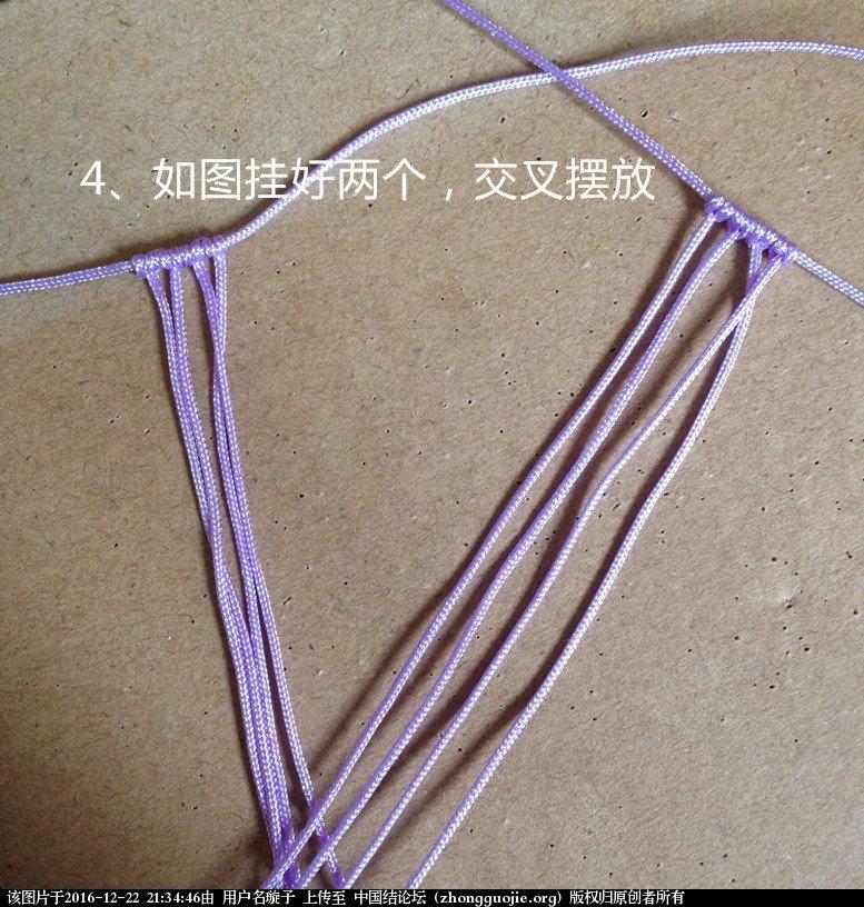 中国结论坛 心形小挂饰  图文教程区 184543e52sd1j0tg5sb44q