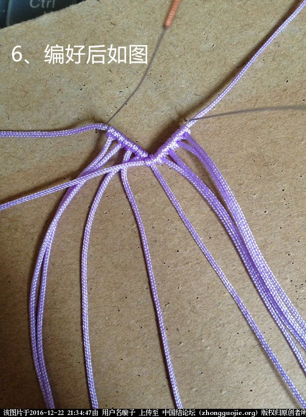 中国结论坛 心形小挂饰  图文教程区 185017r4swi5bua1krcrk1
