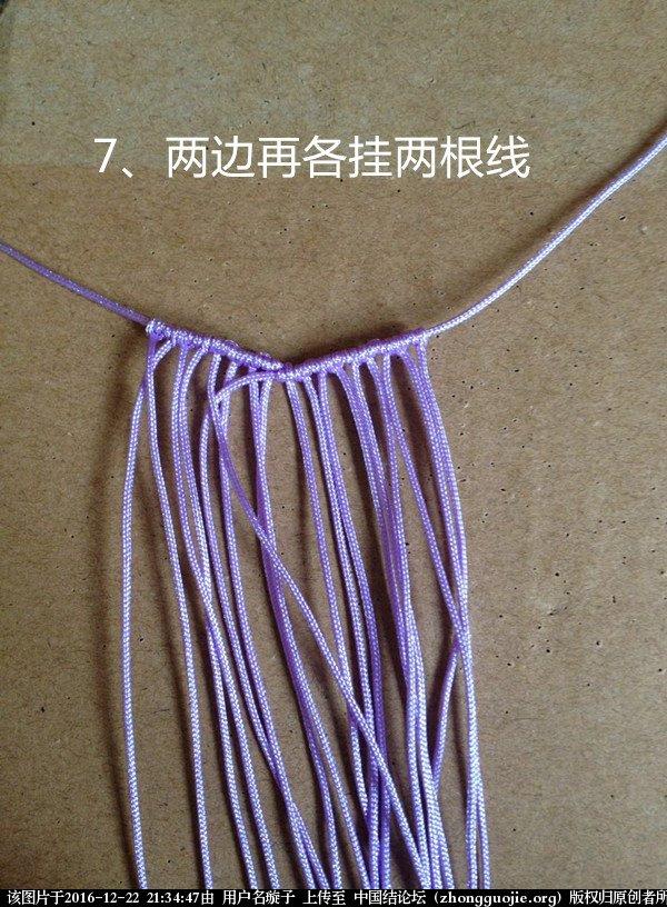 中国结论坛 心形小挂饰  图文教程区 185211xyyxy3xu55l77n5a