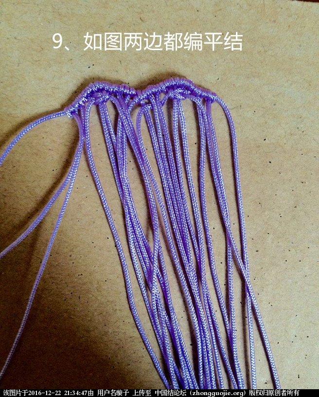 中国结论坛 心形小挂饰  图文教程区 185630yi8y1q06re0cr00h