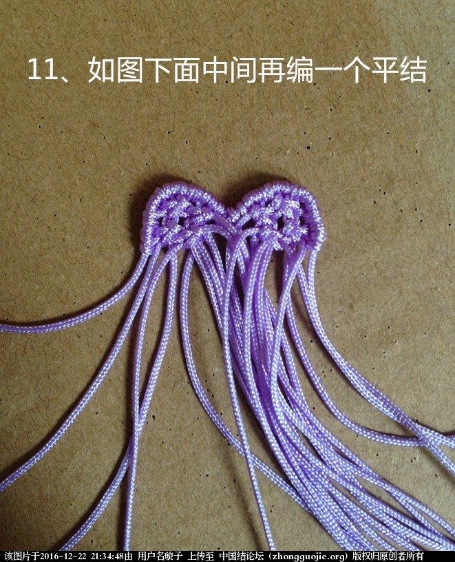 中国结论坛 心形小挂饰  图文教程区 190010f08vrribuz9uspuz
