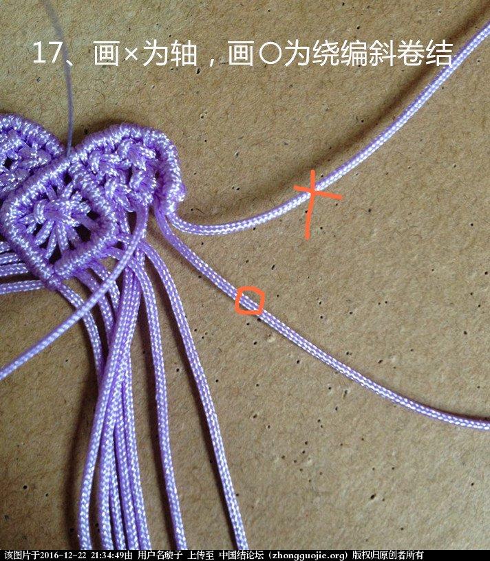 中国结论坛 心形小挂饰  图文教程区 191259m8565bcfbx6yikjc