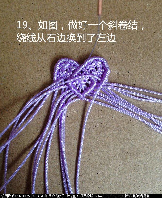 中国结论坛 心形小挂饰  图文教程区 191905dccduoozglgztstc