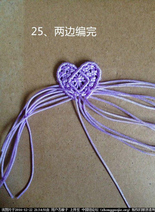 中国结论坛 心形小挂饰  图文教程区 193228onysubusf6555p5n