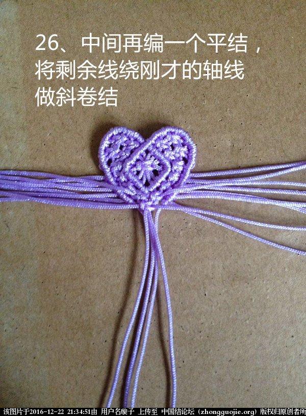 中国结论坛 心形小挂饰  图文教程区 193410t6iwuuyyqd80yezj