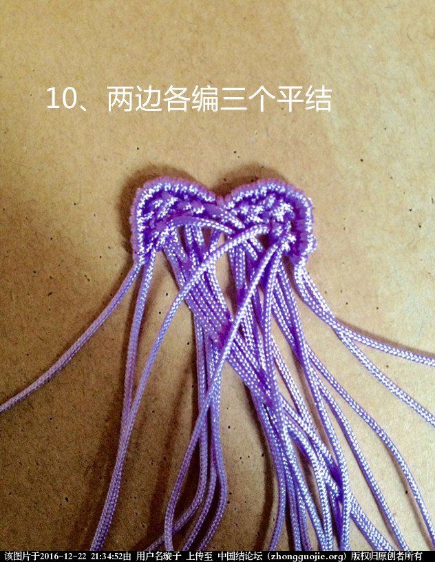 中国结论坛 心形小挂饰  图文教程区 212959kaslsnnnseqgsmls