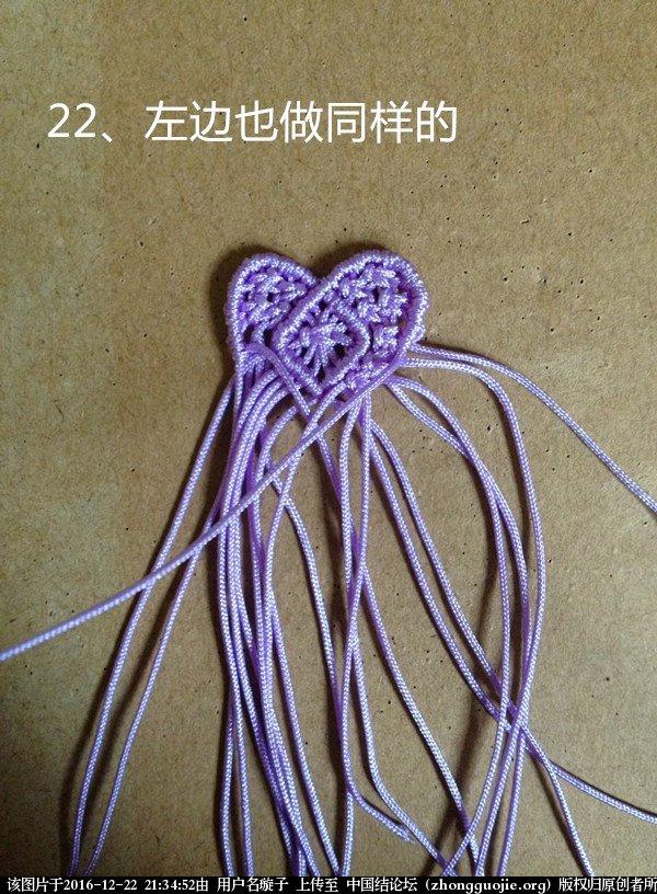中国结论坛 心形小挂饰  图文教程区 213423wp2sdzpb4ppvssv3
