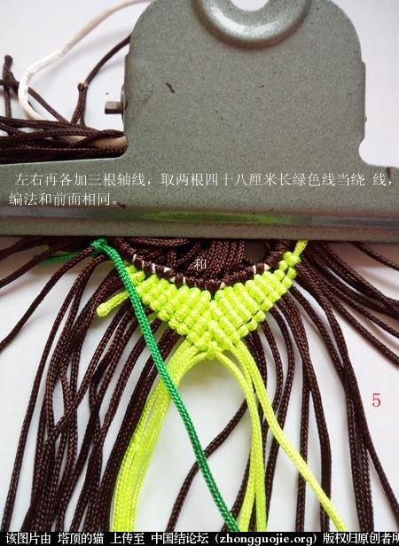 中国结论坛 宝鸡报晓希望 做广告,宝鸡 立体绳结教程与交流区 231020yb62c822pvmsmc32