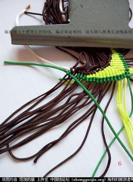 中国结论坛 宝鸡报晓希望 做广告,宝鸡 立体绳结教程与交流区 231021bk1x0mqe3rqr2m2r
