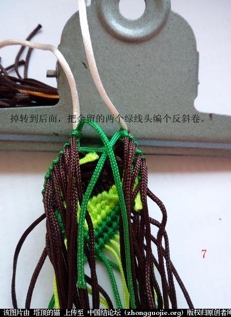 中国结论坛 宝鸡报晓希望 做广告,宝鸡 立体绳结教程与交流区 231021z0wyp3dmyp7cp66e