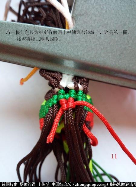 中国结论坛 宝鸡报晓希望 做广告,宝鸡 立体绳结教程与交流区 231023m4lmrrhs646mirl4