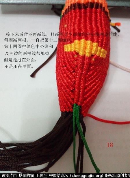 中国结论坛 宝鸡报晓希望 做广告,宝鸡 立体绳结教程与交流区 231026brzayrhar7zkh5a5