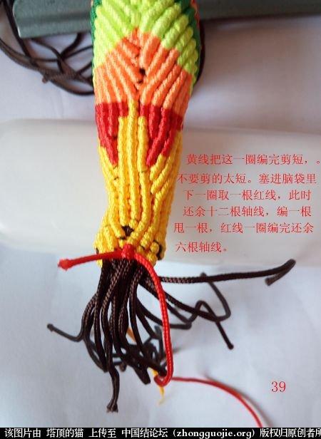 中国结论坛 宝鸡报晓希望 做广告,宝鸡 立体绳结教程与交流区 231038c7dk3genm7nevocn
