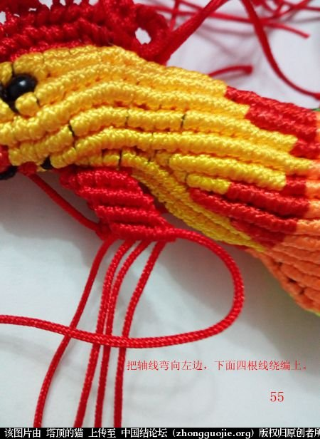 中国结论坛 宝鸡报晓希望 做广告,宝鸡 立体绳结教程与交流区 231047xjrbtklajzrkebct
