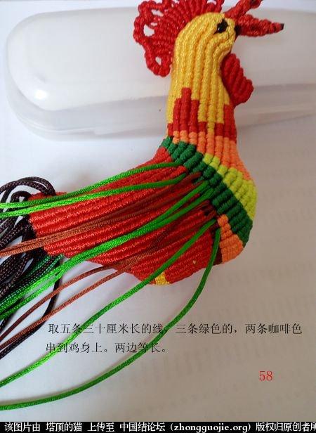 中国结论坛 宝鸡报晓希望 做广告,宝鸡 立体绳结教程与交流区 231048r4lywycbliwgl2pm