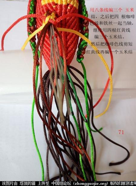 中国结论坛 宝鸡报晓希望 做广告,宝鸡 立体绳结教程与交流区 231053f3m7scwkgd468007