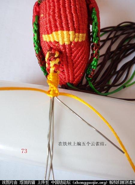 中国结论坛 宝鸡报晓希望 做广告,宝鸡 立体绳结教程与交流区 231054lf0dpflz3d439oup