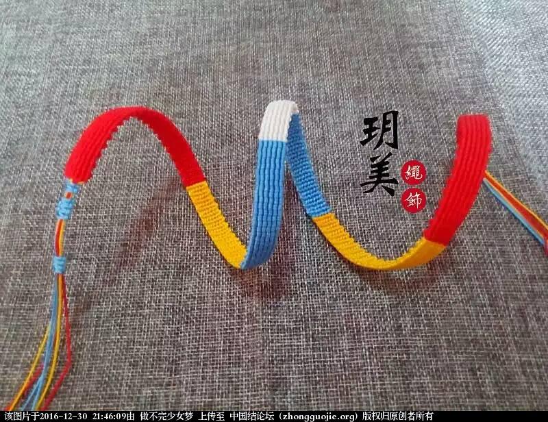 你的名字同款手绳-编法图解-作品展示-中国结论坛