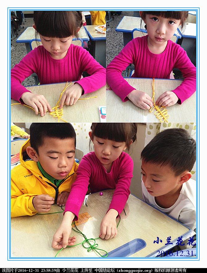中国结论坛 我的12月份中国结教学活动汇报 中国,教学 结艺网各地联谊会 235710uai39vvnuayafoz3