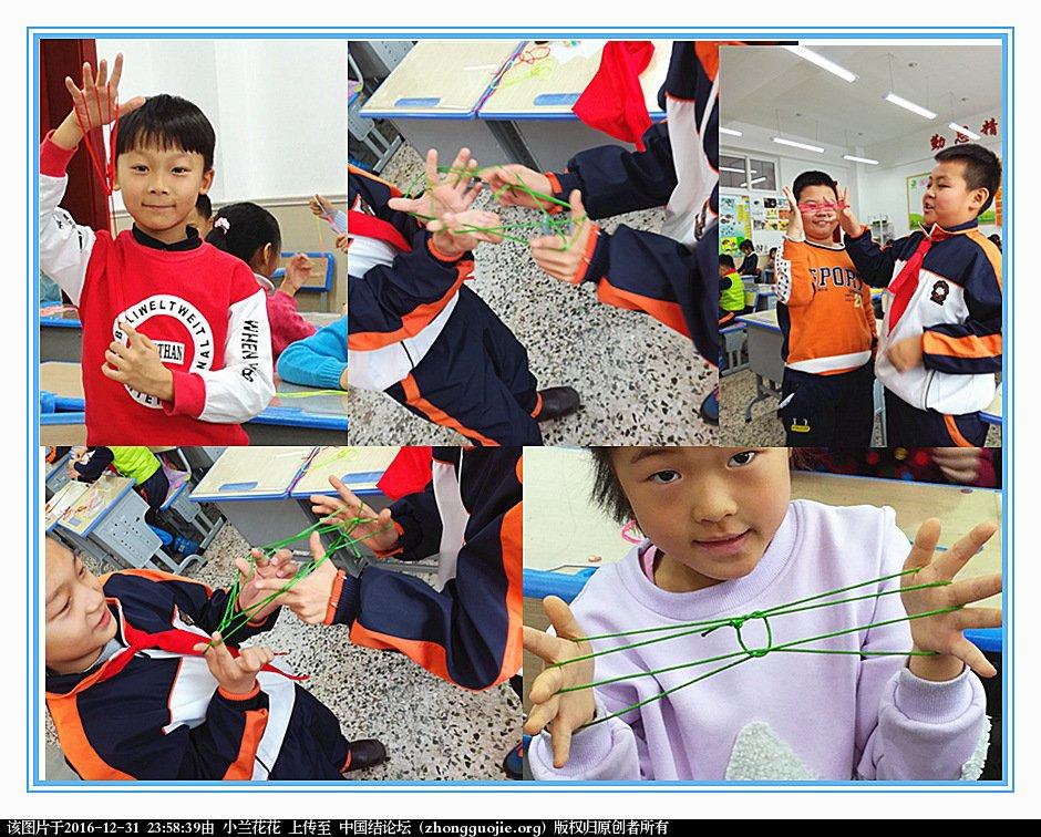 中国结论坛 我的12月份中国结教学活动汇报 中国,教学 结艺网各地联谊会 235733sz3212ljv9mpvz39