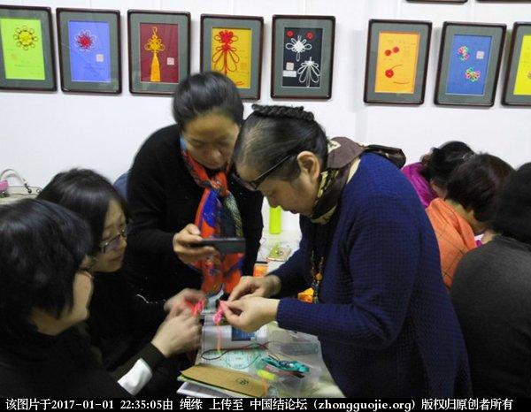 中国结论坛 2016年12月3日教材第二册第一期师资传习班开学  中国结文化 221353mjsaslisj0bitd8l