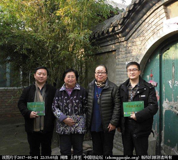 中国结论坛 2016年12月3日教材第二册第一期师资传习班开学  中国结文化 221652vfvxf9lx8y7azga5