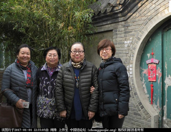 中国结论坛 2016年12月3日教材第二册第一期师资传习班开学  中国结文化 221813qbd1dh51aob9oepy