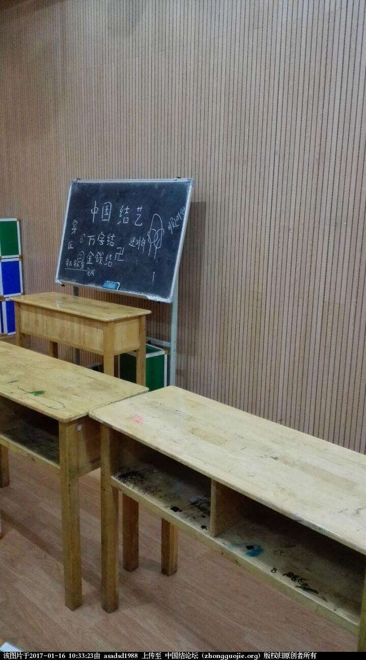 中国结论坛 孩子们的冬令营学习编绳! 冬令营 结艺网各地联谊会 101311vne73fef73w7w5pa