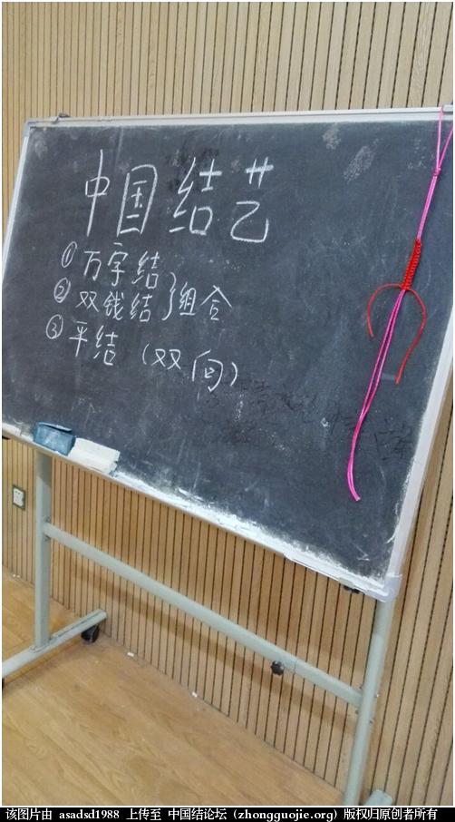 中国结论坛 孩子们的冬令营学习编绳! 冬令营 结艺网各地联谊会 102216h6186u6b1izz47p2