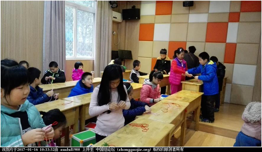 中国结论坛 孩子们的冬令营学习编绳! 冬令营 结艺网各地联谊会 102226mqkl7yxqx75iyi0j