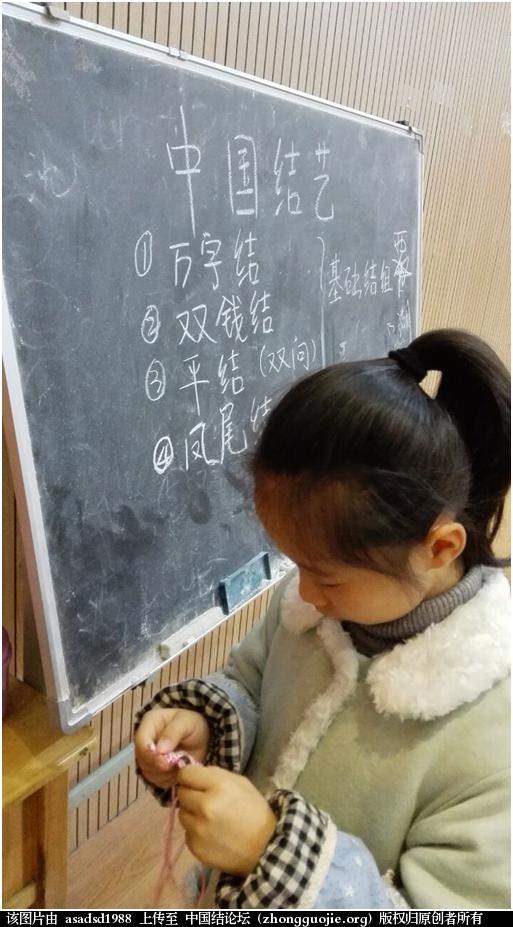 中国结论坛 孩子们的冬令营学习编绳! 冬令营 结艺网各地联谊会 102228w47mooc91o9k4yxx