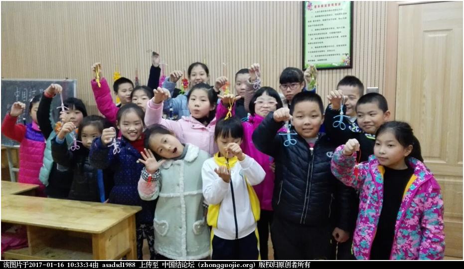 中国结论坛 孩子们的冬令营学习编绳! 冬令营 结艺网各地联谊会 102231x9c8aa8v38oooov8