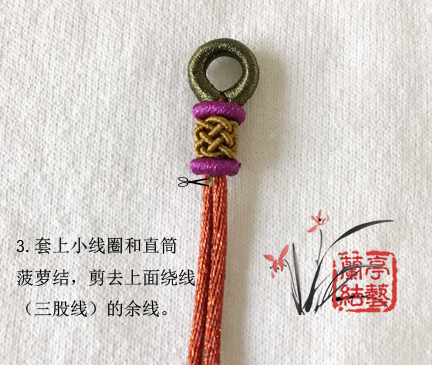 中国结论坛 小冰花包挂  兰亭结艺 150718b8czfihmnqh3kh6q