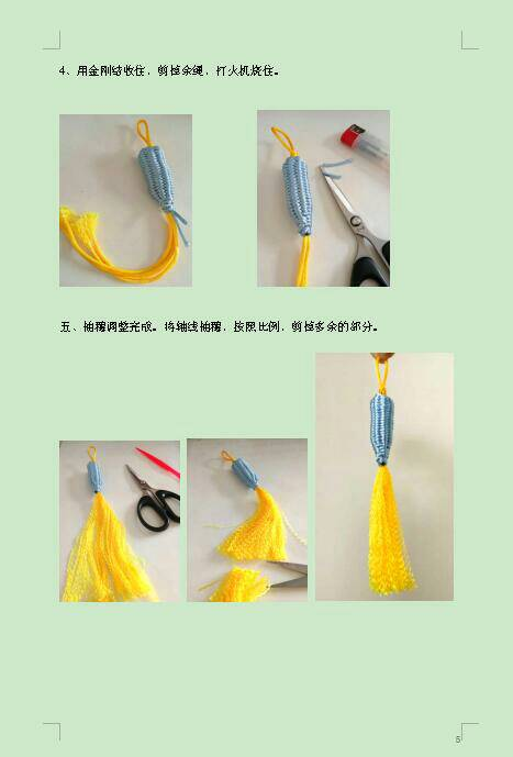 中国结论坛 玉米挂饰教程  立体绳结教程与交流区 161014vb60q66mb3bkwq6x