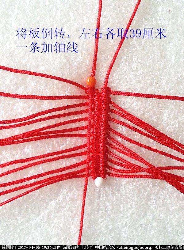 中国结论坛 牡丹花(三) 牡丹花 立体绳结教程与交流区 193217w7zss55hsduh3f3f