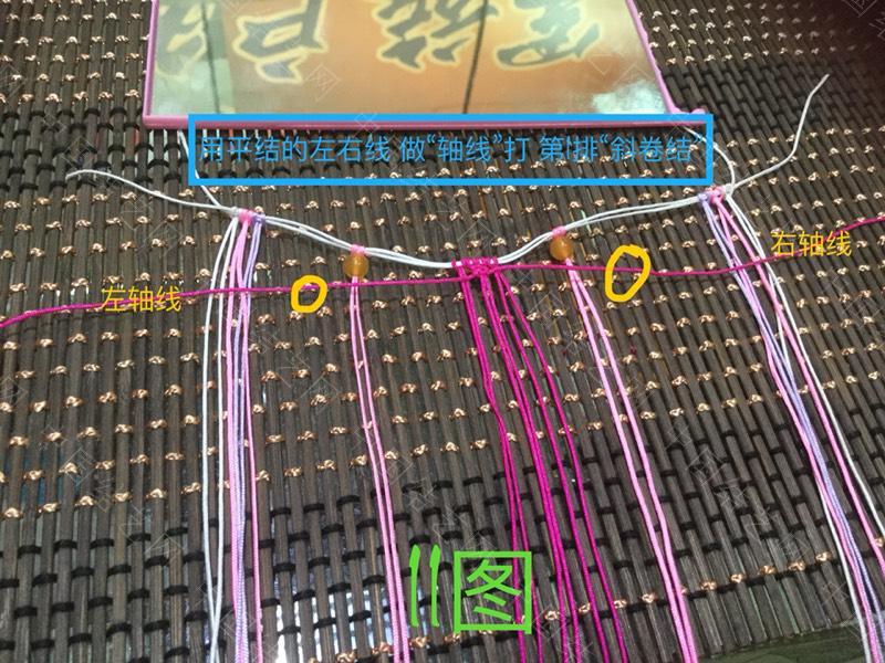 中国结论坛   立体绳结教程与交流区 104021oh7myto57t174mxt