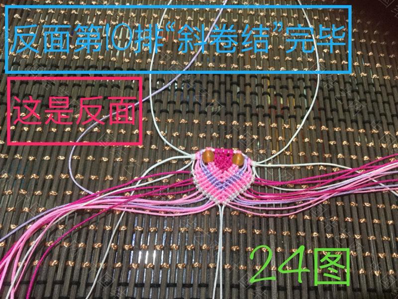 中国结论坛   立体绳结教程与交流区 104206qqm6a5tqvjtgvvq6