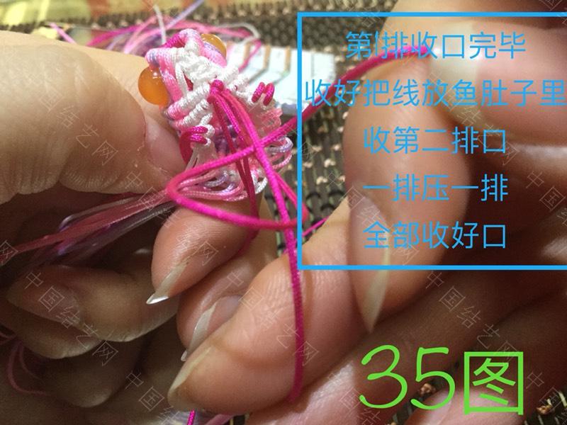 中国结论坛   立体绳结教程与交流区 104211ufgbxk0zxulvovxk