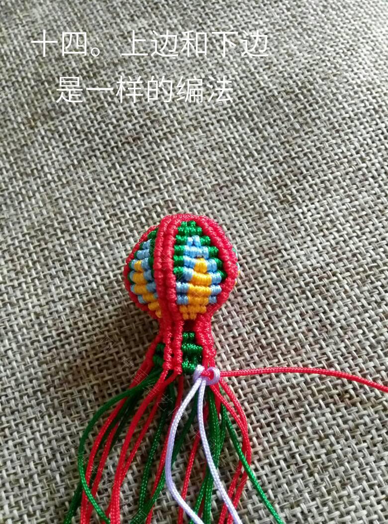 中国结论坛   立体绳结教程与交流区 174005y68us3lg5uzflj5u